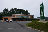 Dsc_67802