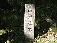 Imgp1296