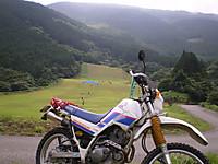 Imgp1332