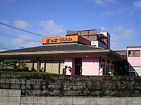 Imgp1390